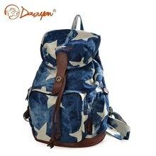 Douguyan женщин рюкзак звезда школьная сумка подростков Повседневная мода Синий Дорожная сумка корейский стиль 13 дюйм(ов) G00117C