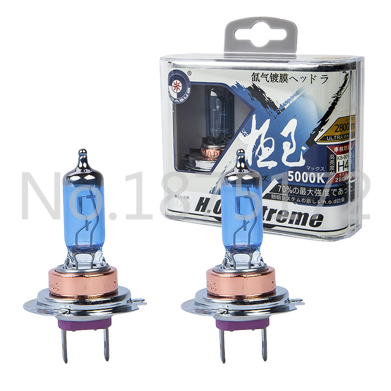 2PCS H7 PX26D Extreme Platinum 5000K 100W Super White Xenon HOD Halogen Lamps Crystal Vision Ultra Upgrade Headlight Bulbs