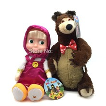 Russian Language marth with Bear Toy Girl Talking Russian Educational Dolls Brinquedos Juguetes Bonecas Action Figure Gift kids(China)