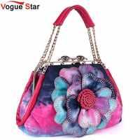2019 New Designer Women Handbag Colorful Flower Women's Tote Women Messenger Bags Fashion Ladies Shoulder Bag Bolsas LB867