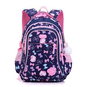 Lovely A Kids Bag Children Bac