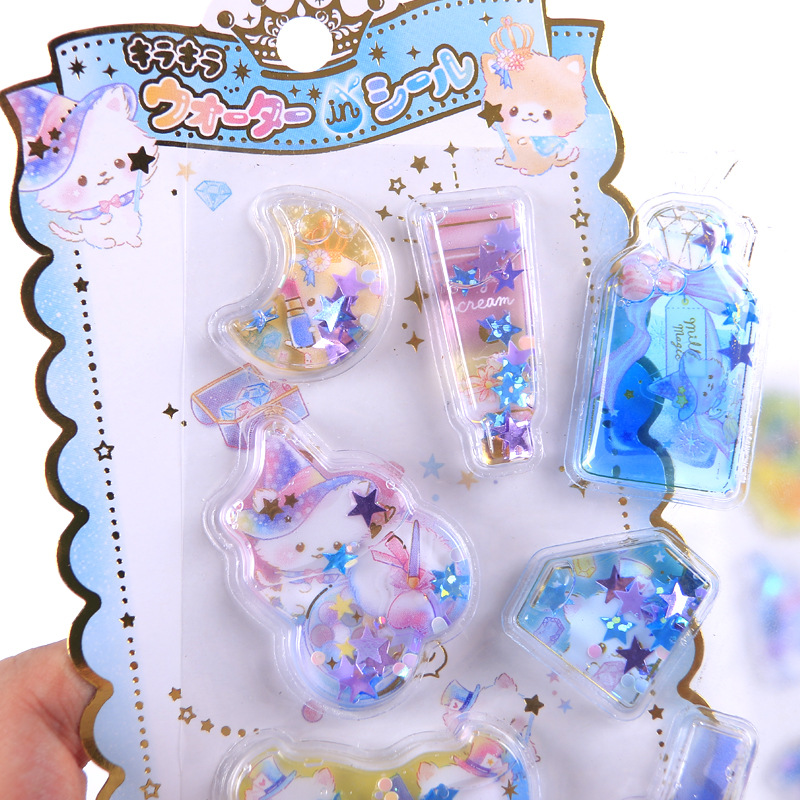 1 Pcs/pack Bronzing Children Shaking Diary Stationery Stickers Decorative Mobile Stickers Scrapbooking DIY Craft Stickers