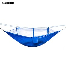 Ultralight Outdoor Camping Hunting Mosquito Net Parachute Hammock 2 Person Flyknit Hamaca Garden Hamak Hanging Bed Leisure Hamac недорого