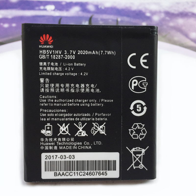 100% New High Quality HB5V1HV HB5V1 2020mAh Battery For Huawei Honor Bee Y541 Y5C Y541-U02 y560-U02 4.5 inch Batteries