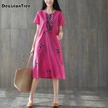 Женское кружевное атласное китайское традиционное платье cheongsam vestido Женские вечерние платья qipao с вышивкой