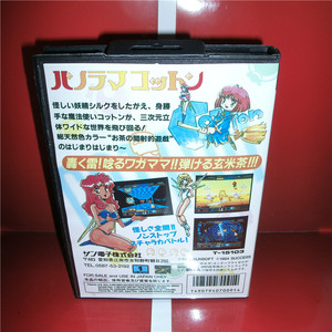 Image 2 - Panorama Cotton Japan Cover with box (no manual) For Sega Megadrive Genesis Video Game Console 16 bit MD card
