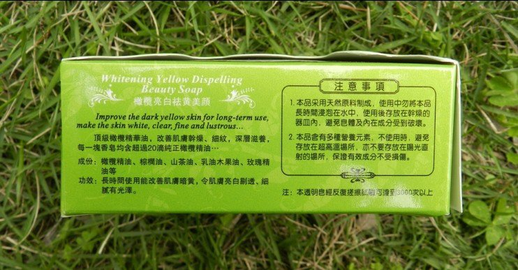 Wholesale Price for Whitening Yellow Dispelling Beauty Soap with Extra Virgin Olive Oil (DZG03)