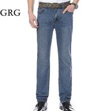 Высокое качество продвижение мужские весенние и осенние деловые повседневные Прямые джинсы мужские средняя высокая талия модные джинсовые длинные брюки