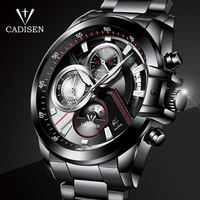 CADISEN Men S Business Watch Top Military Brand Casual Fashion Luxury Male WristWatch Quartz Stainless Steel