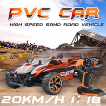 Newest design 333GS05B Electric Rc Car 4WD Shaft Drive Trucks High Speed Radio Control Rc car,Super Power Ready to Run vs A949