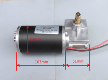 Worm worm gear motor High power AC220V rectifier supply DC