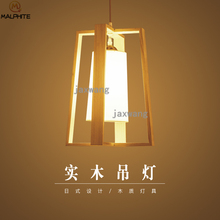 Modern wooden lamp Kitchen Pendant Lights Simple Lighting Dining Room Lamp Wood Living hanging hanglamp fixtures