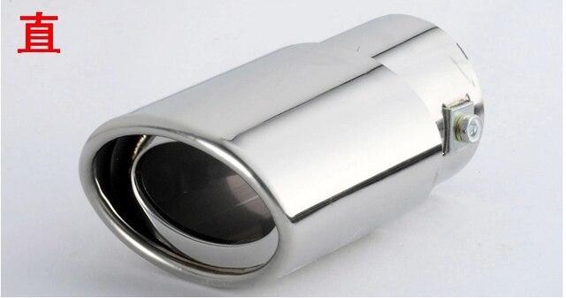 Furuidi Seoul Tail pipe muffler exhaust pipe For Kia K2 Cerato