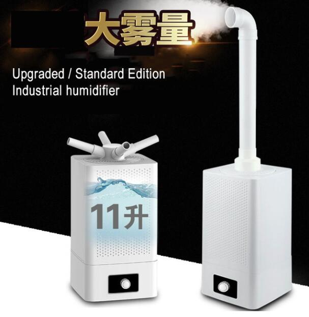 Humidificateur industriel ultrasonique de grande capacité de 11L 220 V muet grand humidificateur d'air de brouillard pour l'atomiseur d'entrepôt de tabac à effet de serre