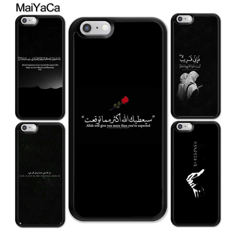 MaiYaCa Muslim Surah Ikhlas Islamic Quotes Case Skin For iphone XR XS MAX 11 Pro MAX X 6 6S 7 8 Plus 5 5S Back Cover Shell