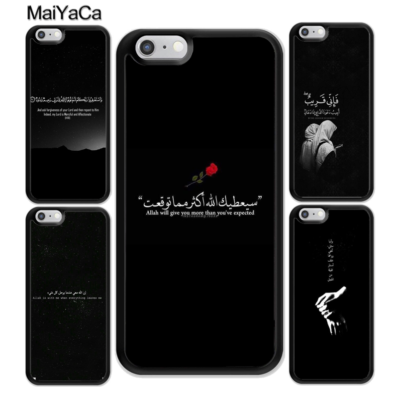 Maiyaca Sceneary Muslim Arabic Quran Islamic For Iphone 5c 5s 6s Plus X Xr Xs Max Phone Cases Transparent Soft Tpu Cover Cases Half-wrapped Case Cellphones & Telecommunications