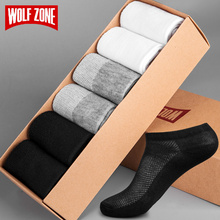 WOLF ZONE Brand Breathable Men Socks Fashion Business Casual Men's Boat Sock Spring Summer Male No Show Short Socks 6 Pairs\Set
