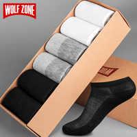 WOLF ZONE Marke Atmungsaktive Männer Socken Mode Business Casual männer Boot Socke Frühling Sommer Männlichen Keine Zeigen Kurze Socken 6 Pairs pcs Set