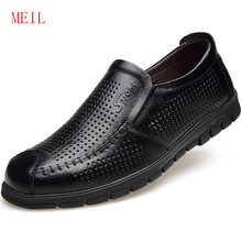 цены Summer Formal Shoes Men Casual Genuine Leather Office Shoes Men  Breathable Holes Luxury Brand Flat Loafers Oxford Shoes for Men