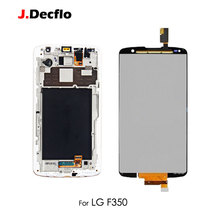 цена на For LG Optimus G Pro 2 F350 D837 D838 LCD Display Touch Screen With/No Frame Digitizer Full Assembly Original 5.9'' Black White