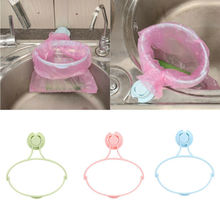 2019 New Kitchen sink garbage bag holder double suction cup clip-on bracket hanger 3 Color