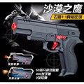 Alta calidad Desert Eagle Nerf airsoft. pistola Rifle de Aire Suave de Bala Pistola de Juguete Pistola de Paintball CS Juego de Tiro de juguete de metal pistola orbeez