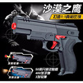 High quality Desert Eagle Nerf airsoft.gun Airgun Soft Bullet Gun Paintball Pistol Toy CS Game Shooting metal toy gun orbeez