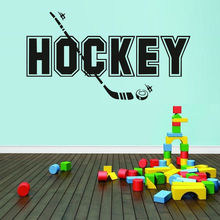 Removable Art Hockey Quote Vinyl Wall Sticker Home Decorative Decal Kids Boys Room Mural Living W-87