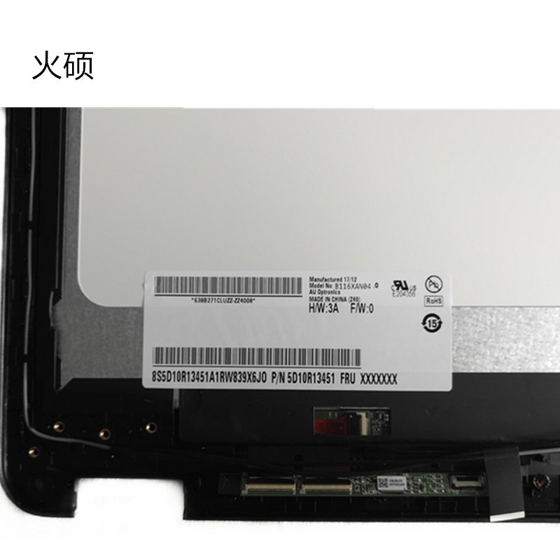 FTDLCD/® For Lenovo N24 Winbook 5D10P18564 5D10S70188 11.6 Lcd Touch Screen Assembly+Bezel
