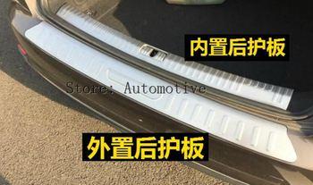 For AUDI A4 B9 2016 2017 4 door sedan Stainless steel Car inner & outer rear bumper foot plate 2pcs