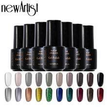 NEWARTIST  7ml Pure Color series 61-80 Grey Sliver Color Nail Gel Polish UV LED Soak-Off Gel Polish 80 Colors Available