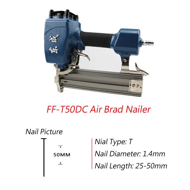2017 New Arrivel T50DC Air Brad Nailer 25-50mm Straight Nail 1.4mm Nail Diameter Air Stapler 4-8 Bar Air Brad Nail Gun 8mm Pipe