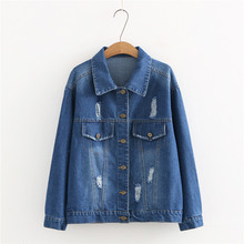 Spring New Back Red Flower Embroidery Denim Jacket Women, European Style Loose Letter Print Women