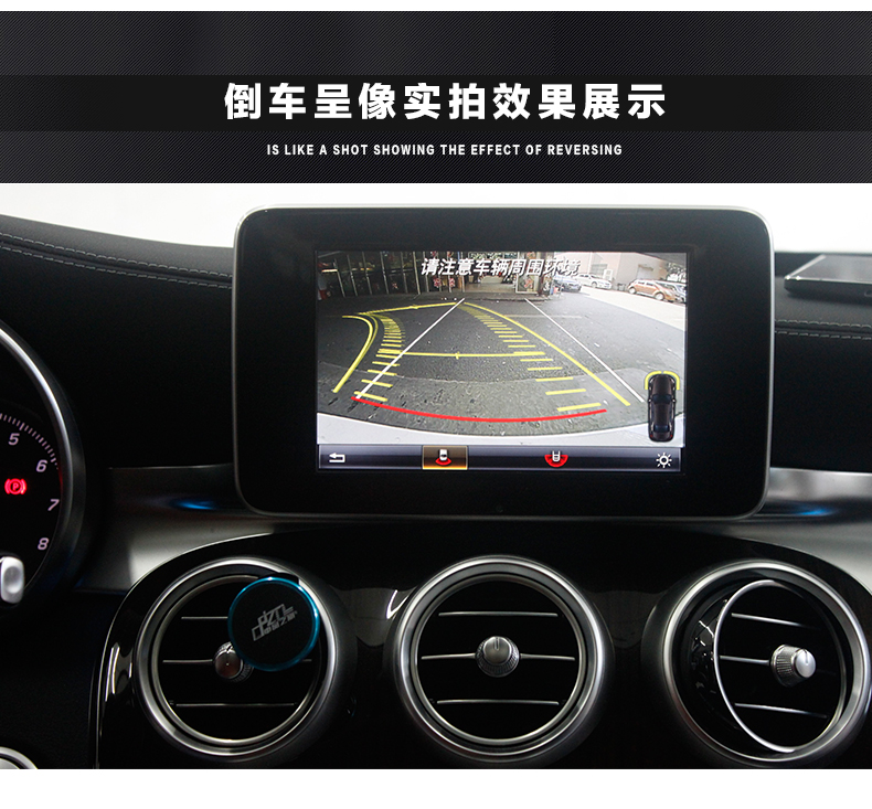 Bmw i3 io1 naviks rearview camera interface with dynamic parking.