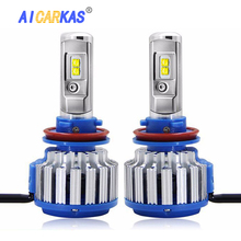 AICARKAS Светодиодные Автолампы Серия T1- 70W 7200LM 6000K Цоколь Лампы Н4 Ближний/Дальний Свет Так же в Наличии Лампы с Цоколем H1 H3 H7 LED H11 880/881(Н27) 9005(HB3) 9006(HB4) Н4 Светодиодные Лампы для Авто 12V 24V