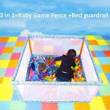 Детские манежи, ограждение для игры детей, детская спортивная экипировка, защитная ограда для малышей, барьер для кроватки, бампер, комплект детской кровати