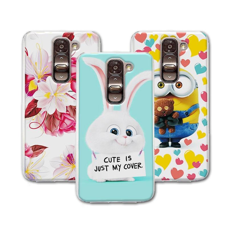 (Not G2)Cute Cartoon Hard Plastic Case Coque For LG G2 Mini D620 D618 Colorful Mermaid Back Cover Funda For LG G2 Mini Case Capa