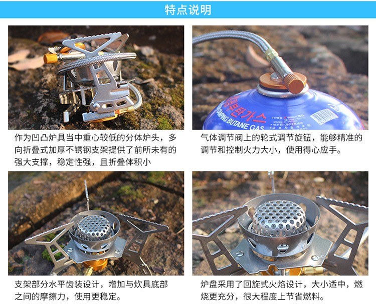 portátil panela quente grill piquenique aquecedor ignição
