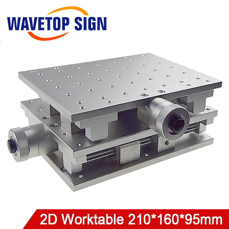 2D worktable Fiber Laser Mark Machine 2 Axis Moving Table 210*160*95mm XY Table fiber laser mark machine lift worktable laser mark machine lead head up and down system lift system height 600mm 800mm