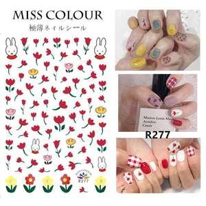 Image 4 - DIY Planten Bloem Goud Lijn Patroon 3D Nail Sticker zelfklevende Decals Avocado bladeren Cartoon Ontwerpen Manicure Nail Art tips