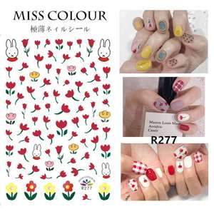 Image 4 - DIY Plants Flower Gold Line Pattern 3D Nail Sticker Self adhesive Decals Avocado leaves Cartoon Designs Manicure Nail Art Tips
