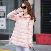 Fashion Women's Down Padded Jacket New Winter Sweet Down Wadded Jackets Female Hooded Long Cotton Coat Casual Parka C1225
