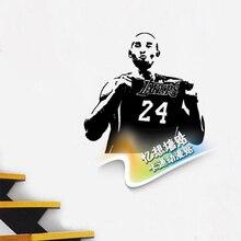Free mail custom cartoon stickers in the NBA sports lakers kobe Bryant black mamba wall