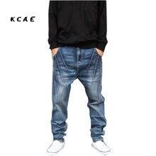 2017 New Arrive Personalized Hiphop Pants Harem Pants Men s Harem Jeans Plus Size M 5XL