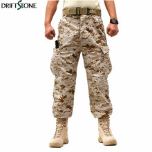 Pantalones de camuflaje militar SWAT para hombre y mujer, pantalón táctico de camuflaje militar, 7 colores, envío gratis