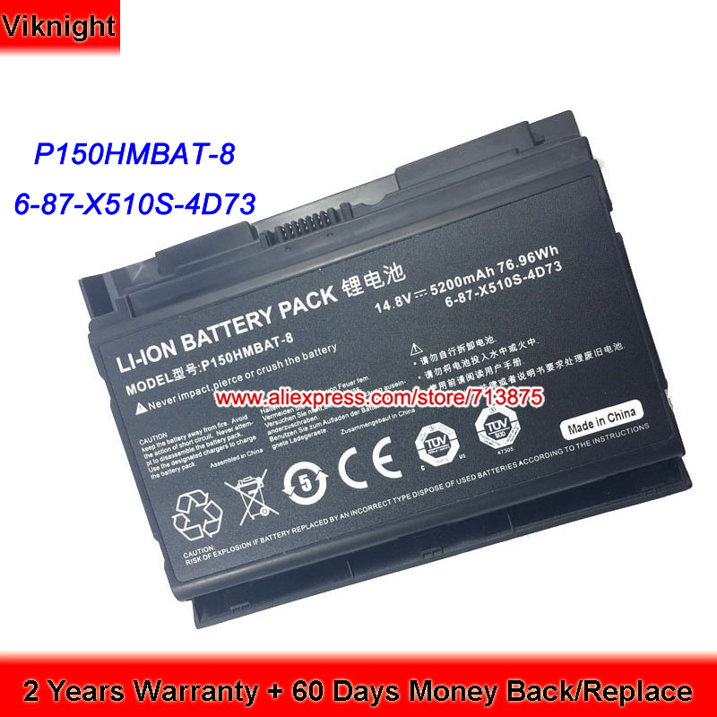 Clevo 6-87-X510S-4D73 P150HMBAT-8 X510S Laptop Battery 14.8V 5200mAh 76.96Wh clevo p150hmbat 8 battery for p150em 6 87 x510s 4d72 6 87 x510s 4d73 x510s eon17 s clevo laptop batteries