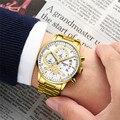 Мужские кварцевые часы NIBOSI  спортивные водонепроницаемые полностью стальные часы золотого цвета