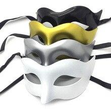 Мужская Карнавальная маска на Хеллоуин, Вечерние Маски, аксессуары для глаз, венецианские маски, вечерние