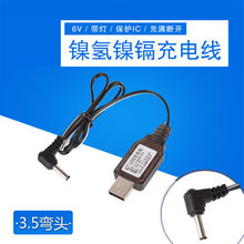 6V DC3.5 USB Charger Charge Cable Protected IC For Ni-Cd/Ni-Mh Battery RC toys car Robot Spare Battery Charger Parts(China)