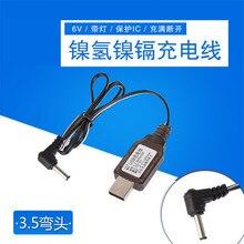 Cable de carga USB 6V DC3.5 protegido IC para batería ni cd/Ni Mh RC Juguetes Coche Robot cargador de batería de repuesto piezas